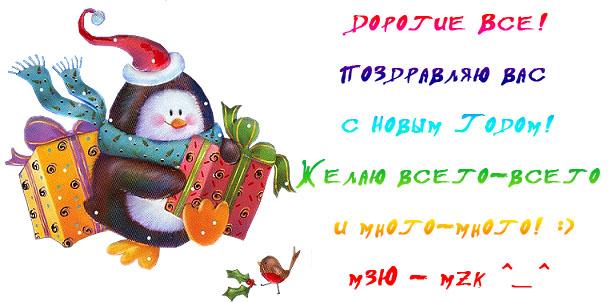 http://pics.livejournal.com/mzk/pic/009c1zgg