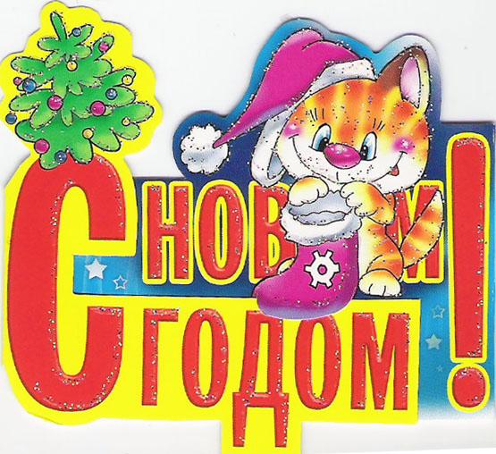 http://pics.livejournal.com/mzk/pic/009s8kr6