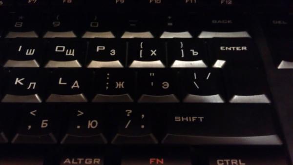 клавиатура без подстветки