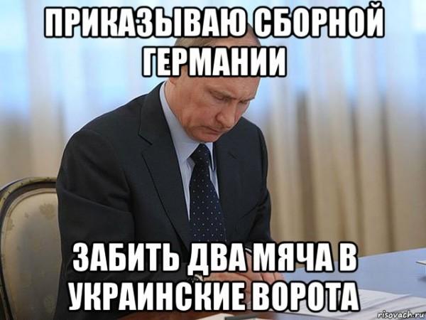 http://ic.pics.livejournal.com/n_blyatnikov/72170668/27018/27018_600.jpg