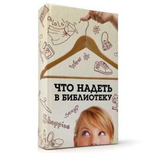 книжка1.jpg