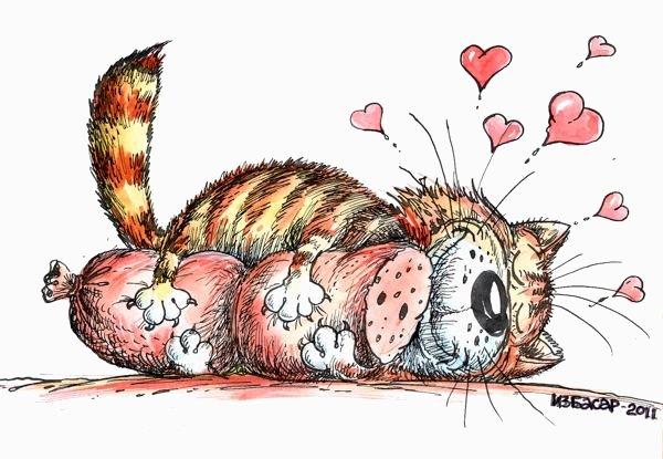 кот и колбаса вот оно счастье Художник Бауржан Избасаров.