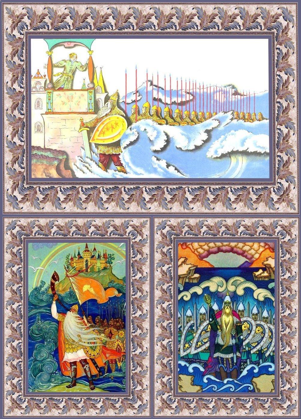 Сказки Пушкина Иллюстрации мой коллаж: художники В.Конашевич А. Куркин Б.Зворыкин