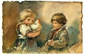 Елизавета Бём открытки