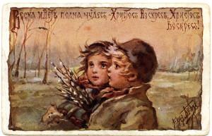 Пасха Елизавета Бём