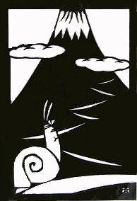 """Улитка на склоне. """"O snail Climb Mount Fuji...""""  Фудзи"""