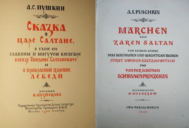 1946 48.jpg