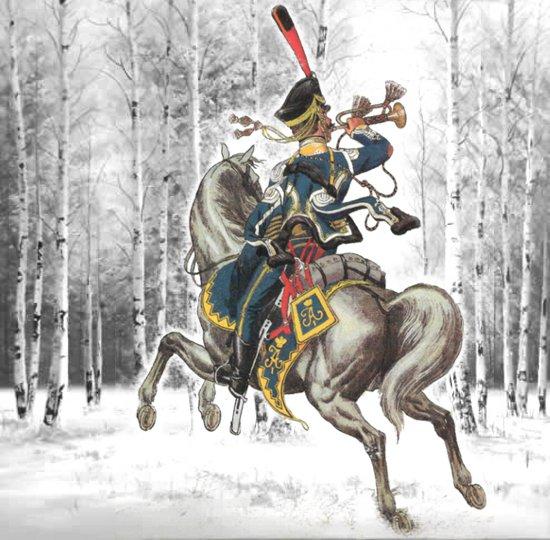 штаб-трубач мариупольского гусарского полка. Гусары. Война 1812. Стихи.