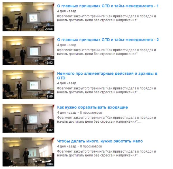 Screenshot_34
