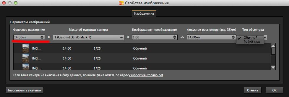 Screen Shot 2014-11-17 at 19.06.54