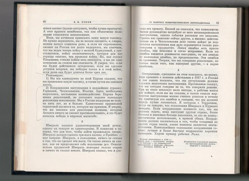 т 44 стр 60