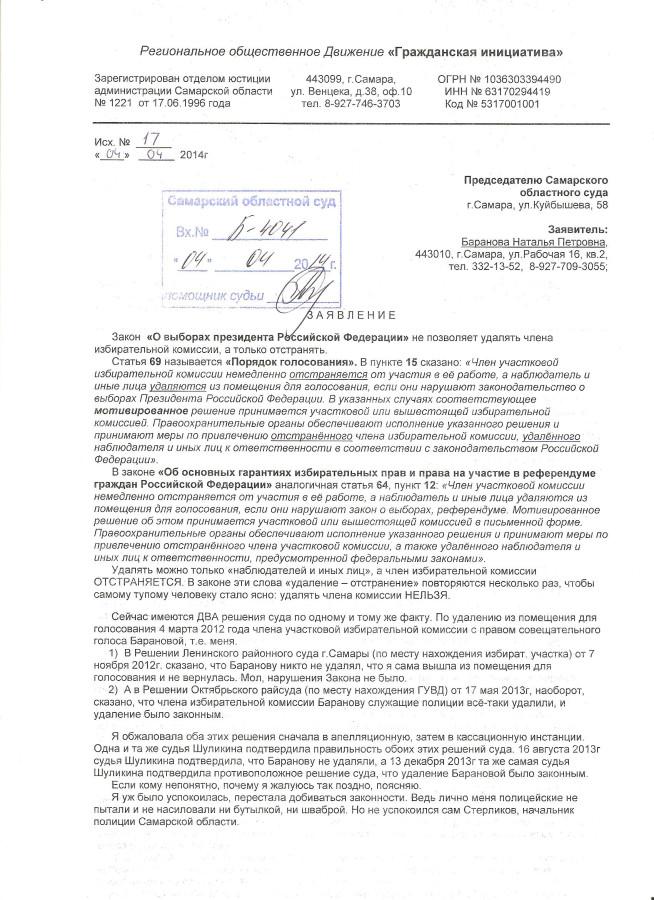 скан Дроздовой