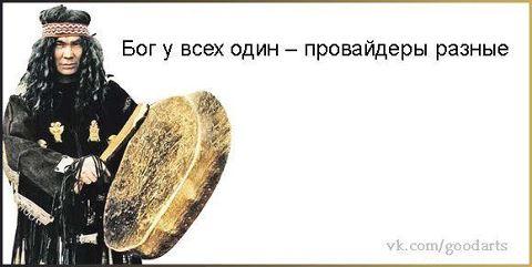 http://ic.pics.livejournal.com/n_vetlitskaya/35457162/43728/original.jpg