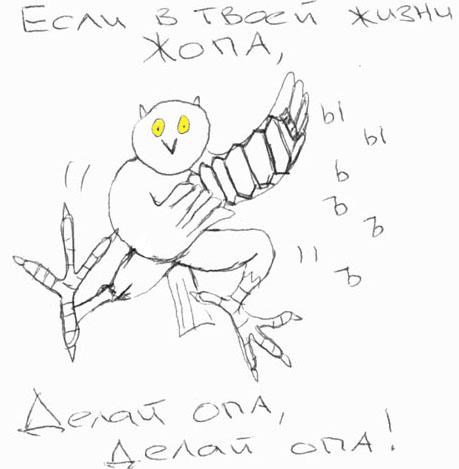 1319760367_ZHopa (459x469, 63Kb)