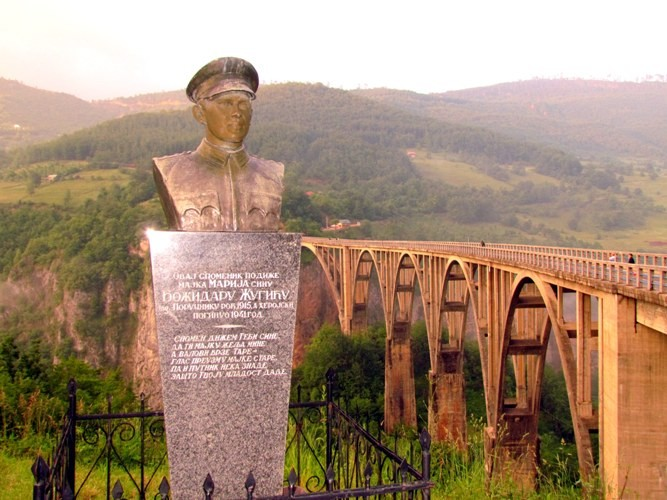 мост джурджовича