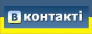 ТЕЛЬНЮК: Сестри @vkontakte