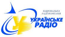 АНОНС: український вимір