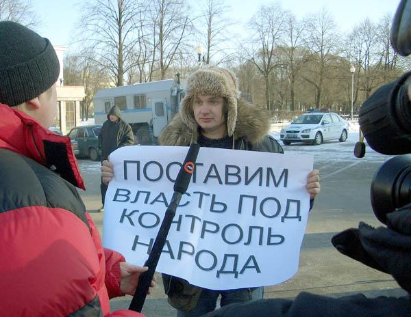ДЕНЬ НЕсогласных в Петербурге