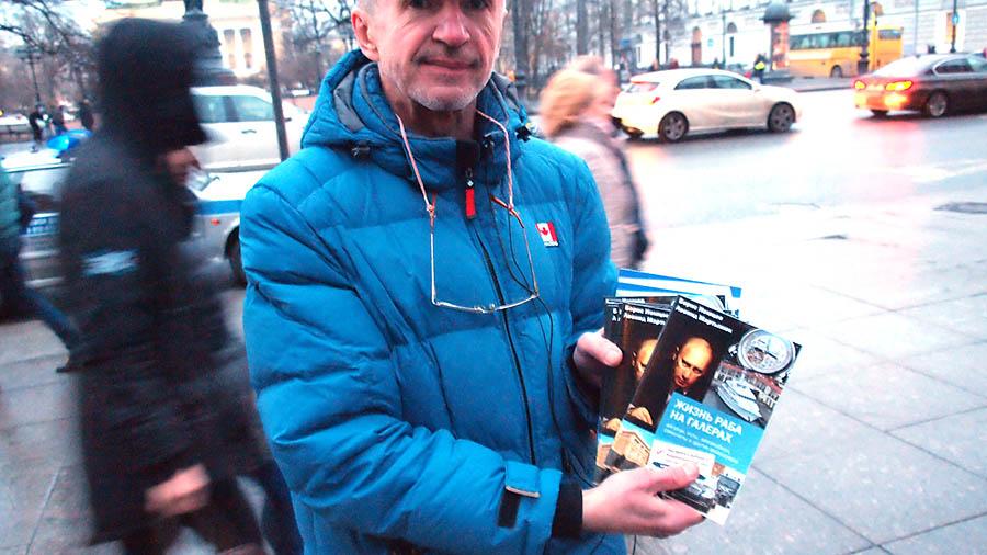 01 акции в Питере. 40 дней с убийства Бориса Немцова