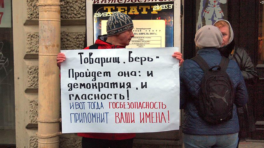 03 акции в Питере. 40 дней с убийства Бориса Немцова