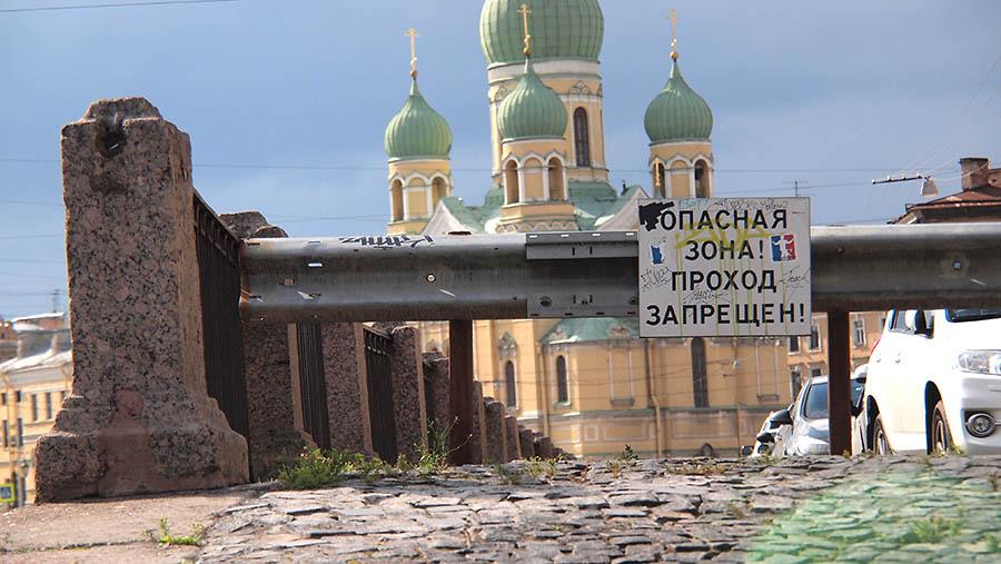 набережные в Петербурге расползаются!