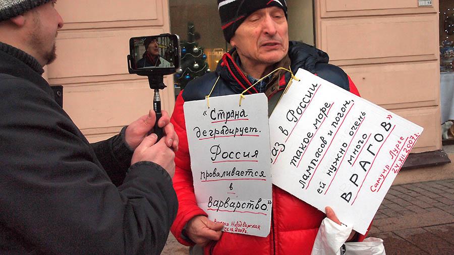 оппозиция Питера подвела итоги года 2015
