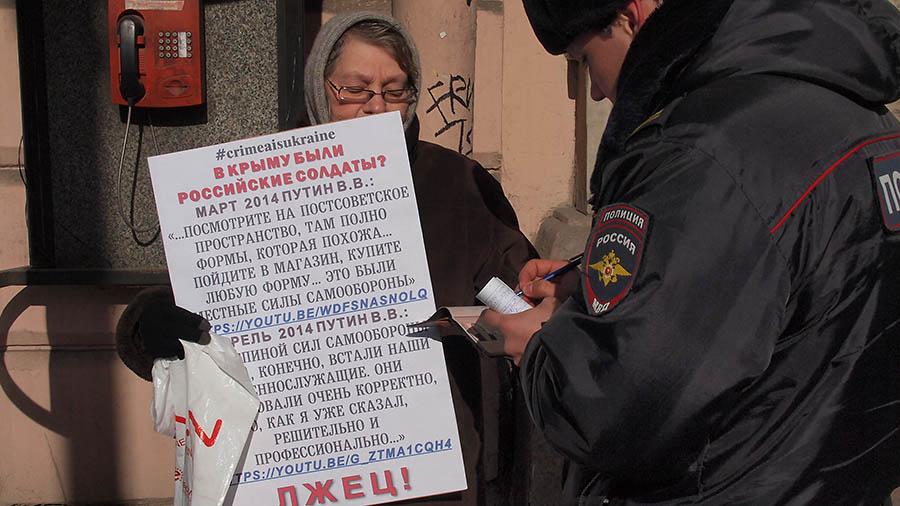 19.03.16 Питер. пикеты против оккупации Крыма