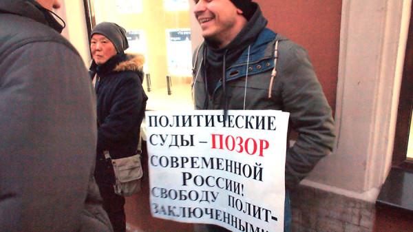 21.03.16 день приговора. Питер. пикеты по Савченко