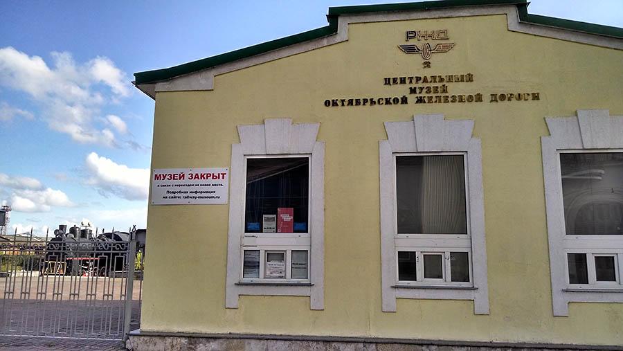 Паровозного музея на Варшавском вокзале больше НЕТ!