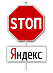 sТОП Яндекс
