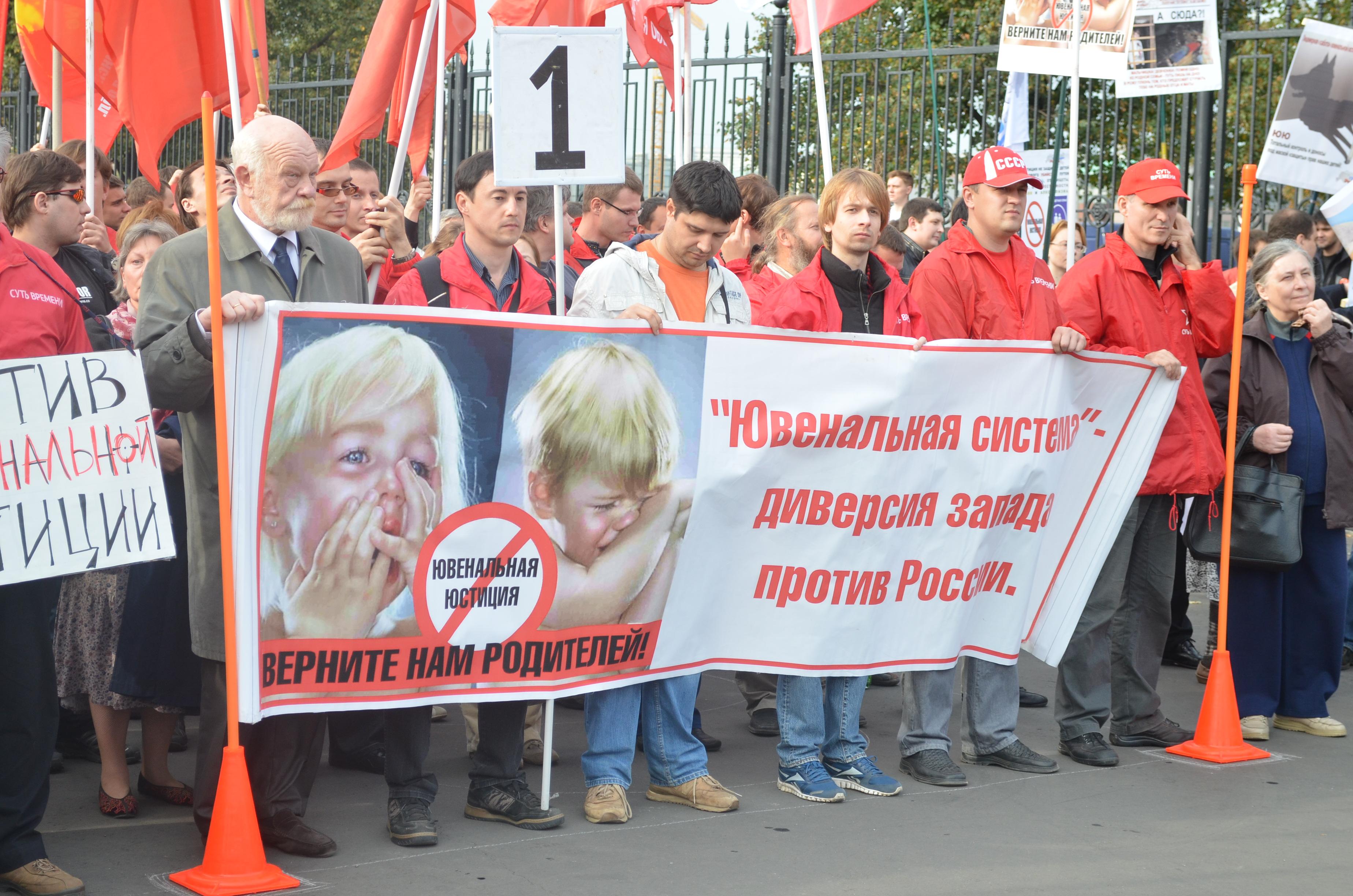 http://ic.pics.livejournal.com/na_krau/11161375/179879/179879_original.jpg