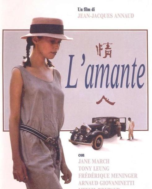 """Стиль как в кино (и прямиком из Сайгона): """"L'Amant"""" / """"Любовник"""""""