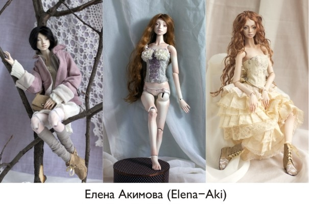 Авторская кукла скульптурного пластилин