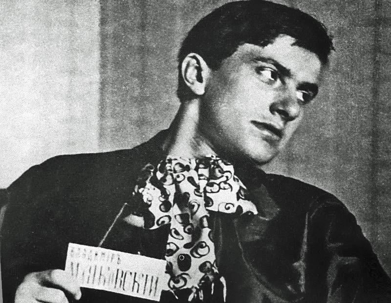 производство, маяковский фото в юности самый известный