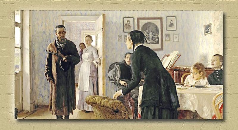 """Не ждали"" И. Е. Репин, 1888"