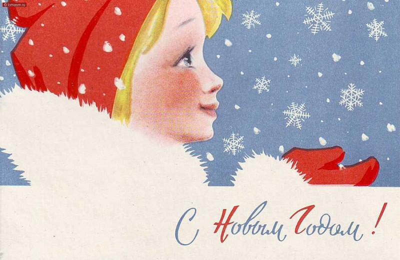 фото: новогодняя открытка времен Союза