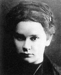 Елизавета Дмитриева ( Черубина де Габриак)