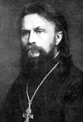Сергий Булгаков - русский религиозный философ