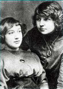 Анастасия и Марина Цветаевы 1911 год