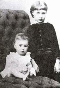 Валерия и Андрей Цветаевы дети от первого брака