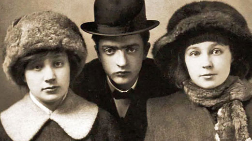 Анастасия и Марина Цветаевы с Николаем Мироновым , 1912 год