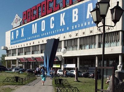 vistavka_apxmoskva