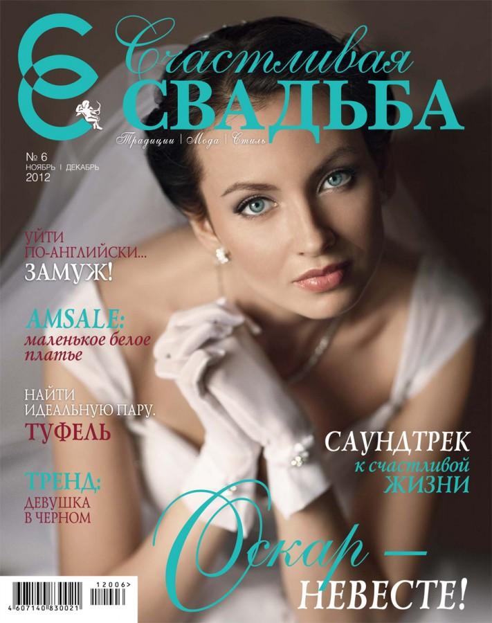 cover-c