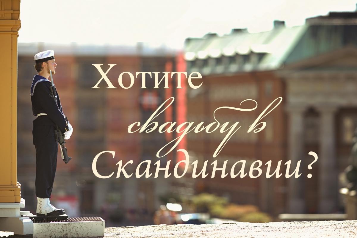 graninphoto_001