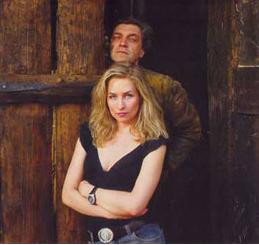 НАГ и Лидия