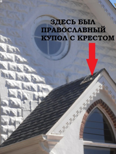 Kupol_2014 09_27 NO_12