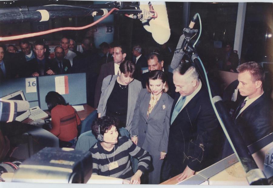 Vizit Bibi 1999