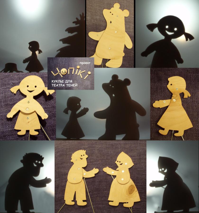 Театр теней для детей. Тени животных своими руками 6