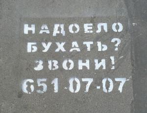 20140425_115433