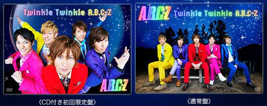 ABC-Z TTABCZ_3